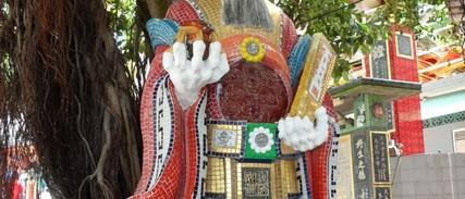 Statue colorée